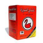 Al Wazah Pure Ceylon Tea 400g Loose