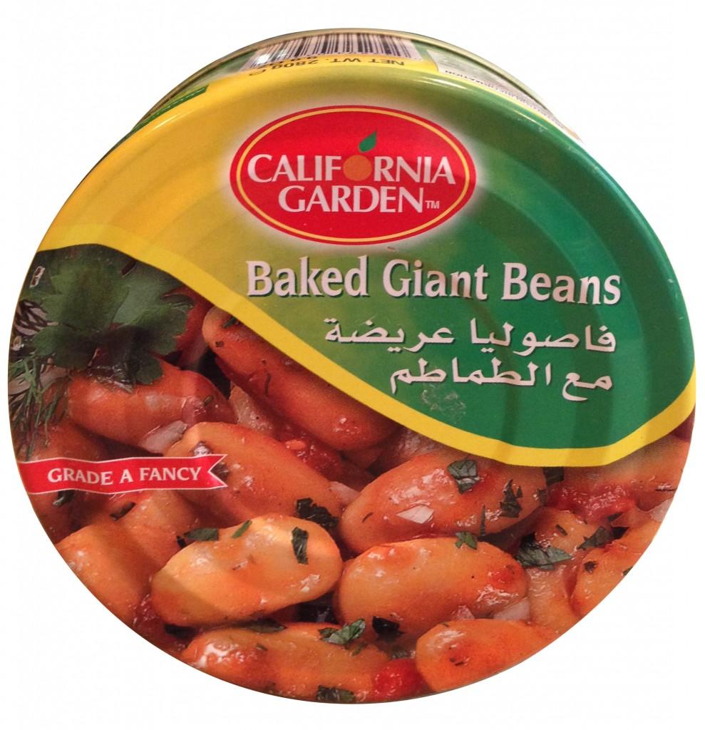 California Garden Baked Giant Beans in Tomato Sauce 280g.jpg