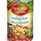 California Garden Foul Palestinian Style 450g.jpg
