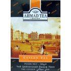 Ceylon Tea Orange Pekoe 500g