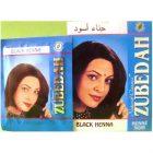 Henna Dye Black