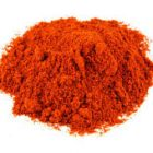 Red Hot Cayenne Pepper 100g (Har Ahmar)