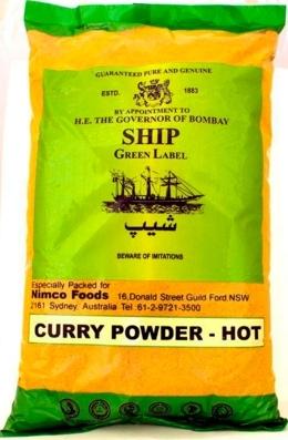 Ship Madras Curry Powder Hot 1kg